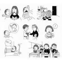 児童教育書籍の挿絵・カット(児童・親御さん向けイラスト)
