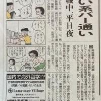 日本の官邸は、謀略で優秀な官僚のキャリアを台無しにする。前川前次官の読売のでたらめスキャンダル記事に、その一端を垣間見る