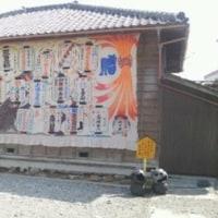 香川県・粟島周遊記