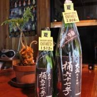 大盃 純米原酒 桶67号 黒ラベル入荷。
