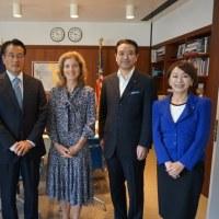 日米地位協定の改定を直談判、岡田克也民進党代表が駐日本アメリカ大使を大使館に訪ねて