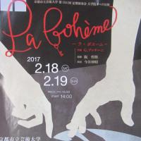 オペラ「ラ・ボエームー」を鑑賞!