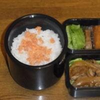 お弁当(H28.11.21~11.25)