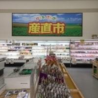 #ダイキ上福岡店に、環境に優しい農法を売りに#hanacafeマルシェコーナーそして‥