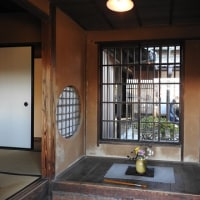 幸田露伴の住宅