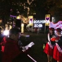12/1(木)広島市広報番組「発信!広島MAX」に出演します!