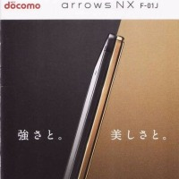 arrows Mobile