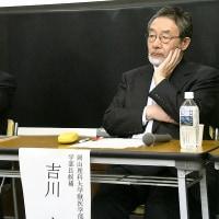 加計学園獣医学部に感染症病原体研究施設(レベル3)が出来る!