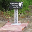 2017幌尻岳&アポイ岳登山ツアー:1日目~2日目林道歩き