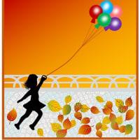落ち葉と風船
