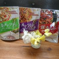 韓の食菜  簡単だけど本格チャプチェ