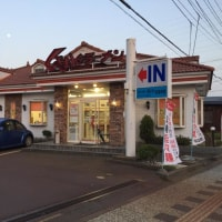くるまやラーメン 上越木田店(ラーメン)