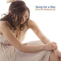 中溝ひろみ「Song for a sky」発売