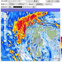 久々の関東地方直撃の台風
