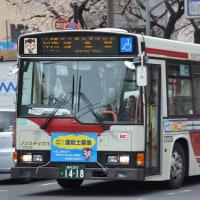関東 D7008