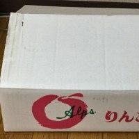 今年も・・・りんご・新米・柚子をいただきました~(御座候や焼き芋写メも)(^^)