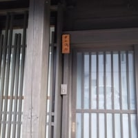 東海道中膝OK? 「丸子」→「岡部 」 その2「サッカーロードおかべ」