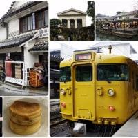 姫新線を乗りつぶしてきた その9 4日目 高梁~倉敷~姫路~東京