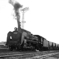 私の昭和鉄道遺産 その15 石炭列車