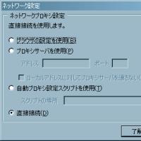 FirefoxでJavaアプレットが使えなくなった