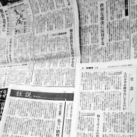 泥舟から逃げ出す新聞社 ~ カジノ法案を政権の断末魔と理解したか
