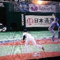 侍ジャパン WBC 準決勝進出おめでとう!