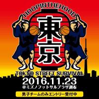 HITH東京予選♪