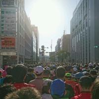 静岡マラソン2017参戦記