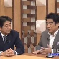 生活の党と山本太郎となかまたちは神道系宗教団体ワールドメイトから年2000万円の寄付を受け取っている