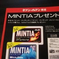 国際条約無視の日本-コンビニもタバコの販促行為に加担