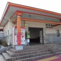 JR九州 宇美駅