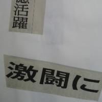 コラージュ川柳 92