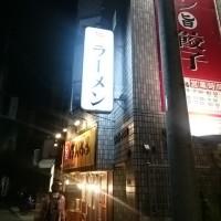 2016/10/18(火)