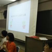 福祉実践教室 春日井東高校