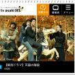 明日7/24 テレ朝チャンネル2で クォン・サンウ チェ・ジウ主演『天国の階段』明日からまた放送するよ~🙋