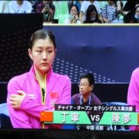 チャイナーオープン女子準決勝