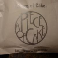 パンケーキを食べた