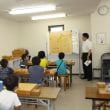 7月前半土曜日の初級クラス教室