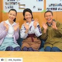 【ひよっこ】「奥茨城母の会」は昭和40年代を渇望する日本人への回答?
