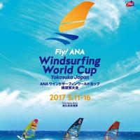 ウインドサーフィンワールドカップ