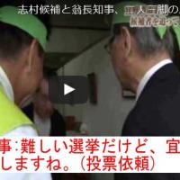 沖縄2紙、反戦平和は免罪符!