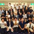 2017年7月19日(水)  夏の食事会・無事開催出来ました(*^3^)♪