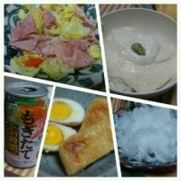 大和芋でとろろご飯
