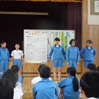 4月27日(木)の子ども達の様子