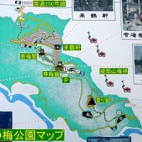 御津町の世界の梅公園