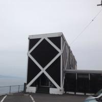 芸西 sea house