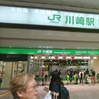 JR川崎駅中央北改札 OPEN