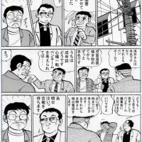 明日天気にな~れ(74)