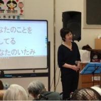 福岡Jゴスペルクラブが太宰府市の老人ホームでコンサートを行いました