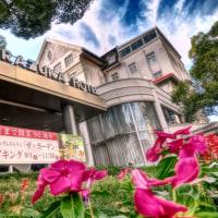 宝塚ホテルへ行ってみた【1】《プロローグ》